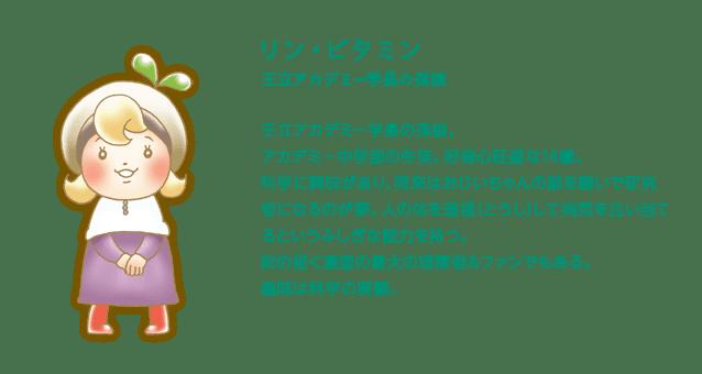 https://www.murakamifarm.com/assets/images/kingdom/box04.png