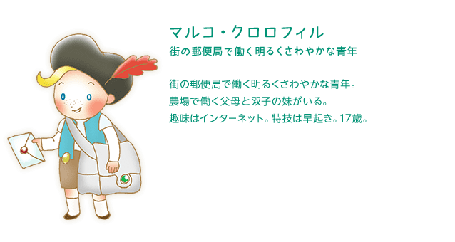 http://www.murakamifarm.com/assets/images/kingdom/box09.png