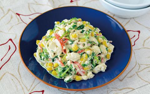 豆苗のくずし豆腐サラダ
